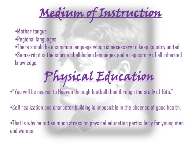 medium of instruction should be in mother tongue