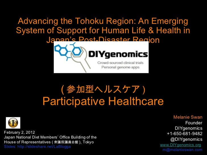 Advancing the Tohoku Region: An Emerging System of Support for Human Life & Health in Japan's Post-Disaster Region ( 参加型ヘル...