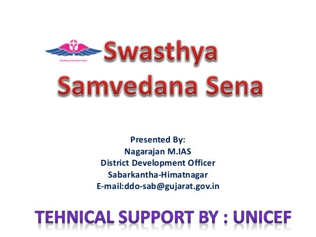 Presented By:  Nagarajan M.IAS  District Development Officer  Sabarkantha-Himatnagar  E-mail:ddo-sab@gujarat.gov.in
