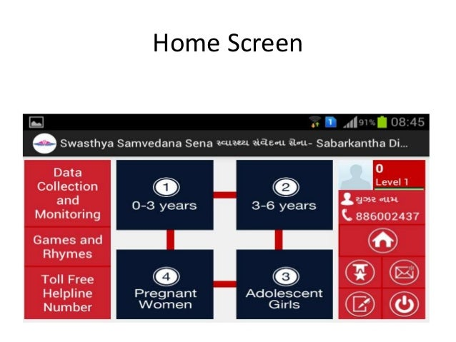 Screen showing category type