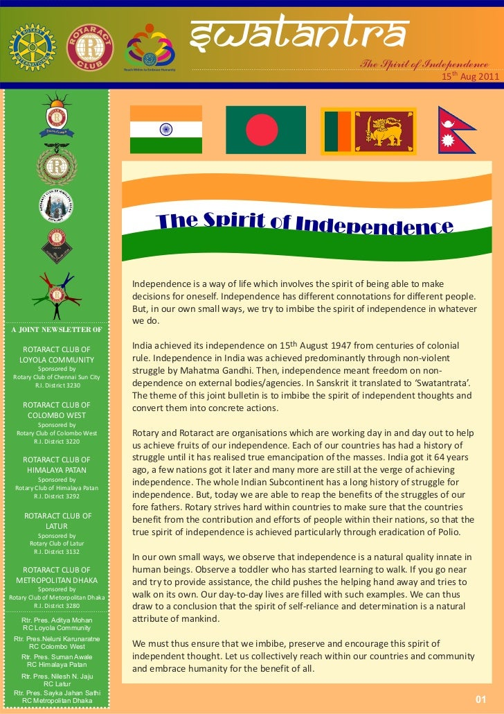 swatantra                                  The Spirit of Independence                                                     ...