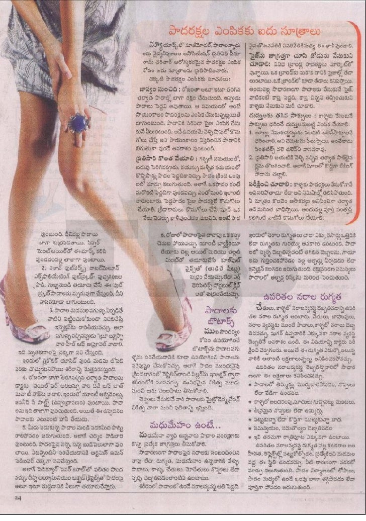 Swathi Telugu Weekly 22nd January 2010