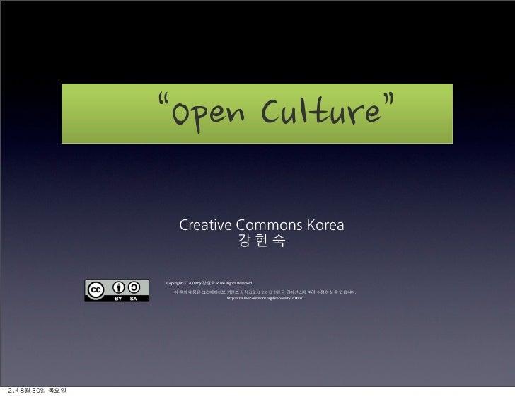 """Open Culture""                          Creative Commons Korea                                   강현숙                    Co..."