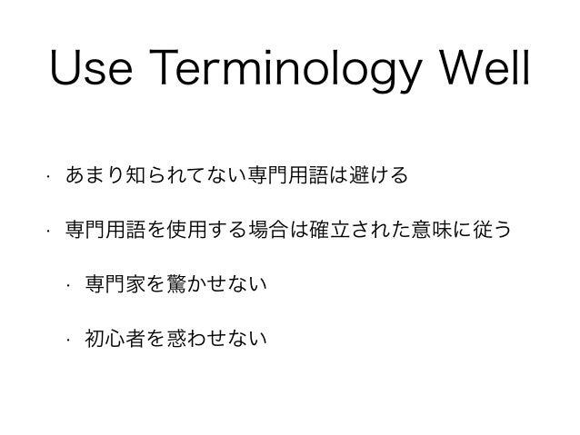 Swift API Design Guidelines (dec 3, 2015)