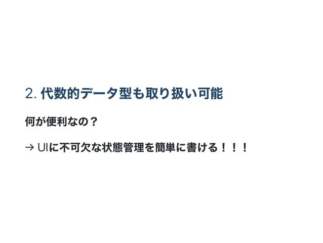 https://www.slideshare.net/HiroshiKikuchi/ss‑78564692