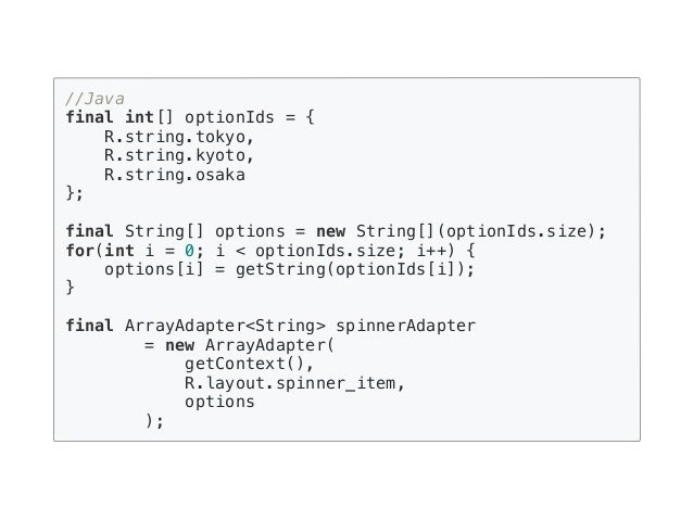 紹介しきれなかっただけで他にもたくさん Nullablityが型レベルで表現されている 型推論もある 標準で提供されているクラス群も便利 Android Kotlin Extensionを使うとView探しが超ラクに わかりやすく読みやすいDS...