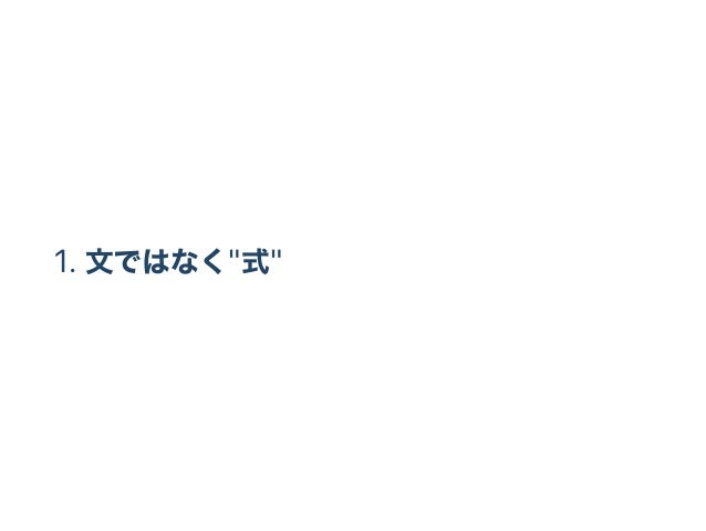 // Java if (user.isNewCommer()) { forNewcommerView.setVisivility(View.VISIBLE); } else { forNewcommerView.setVisivility(Vi...