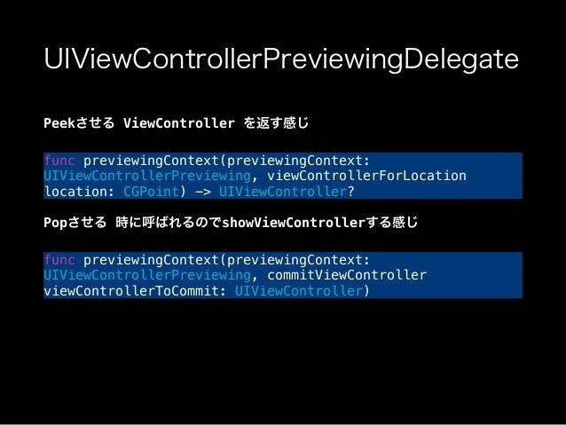 Peekを上へスワイプした時にActionSheetっぽいやつが表示される override func previewActionItems() -> [UIPreviewActionItem] で、UIPreviewActionItemのリス...