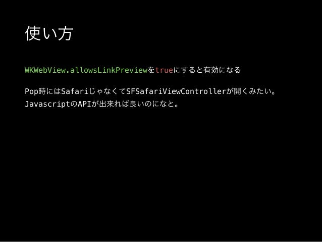 UITouch force properties アプリでも自由に使えます的な