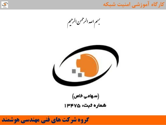 Chapter 5 1© 2007 – 2010, Cisco Systems, Inc. All rights reserved. Cisco Public محیرلانحمرلااهللم...