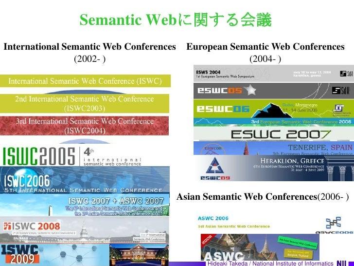 Semantic Webに関する会議<br />International Semantic Web Conferences<br />(2002- )<br />European Semantic Web Conferences<br />(...
