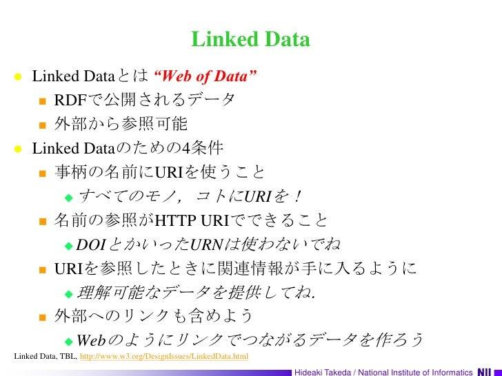 "Linked Data<br /><ul><li>Linked Dataとは ""Web of Data""</li></ul>RDFで公開されるデータ<br />外部から参照可能<br />Linked Dataのための4条件<br />事柄の名..."