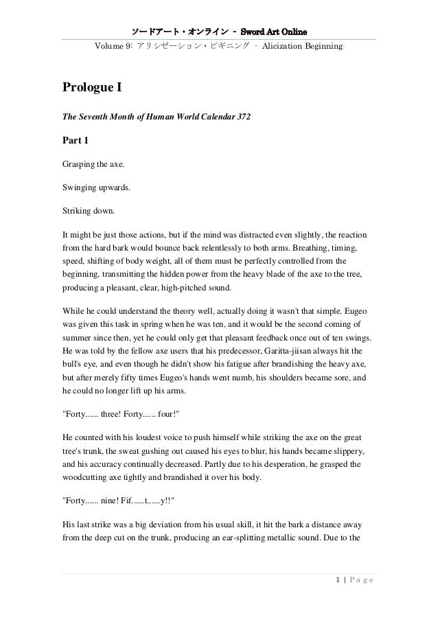 sword art online volume 9 pdf