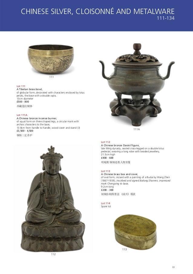 Yixing zisha kiln change 窑变 Chinese tea cup NOT teapot signed 1 lot of 2 pieces