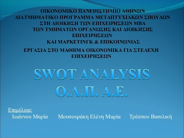Nick Scali SWOT Analysis