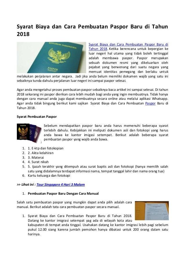 Syarat biaya dan cara pembuatan paspor baru di tahun 2018