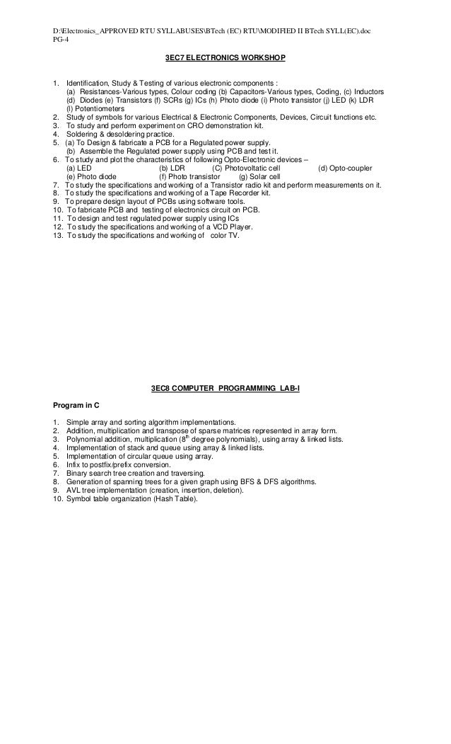 data structures and algorithms 2008 g.a.v.pai tmh