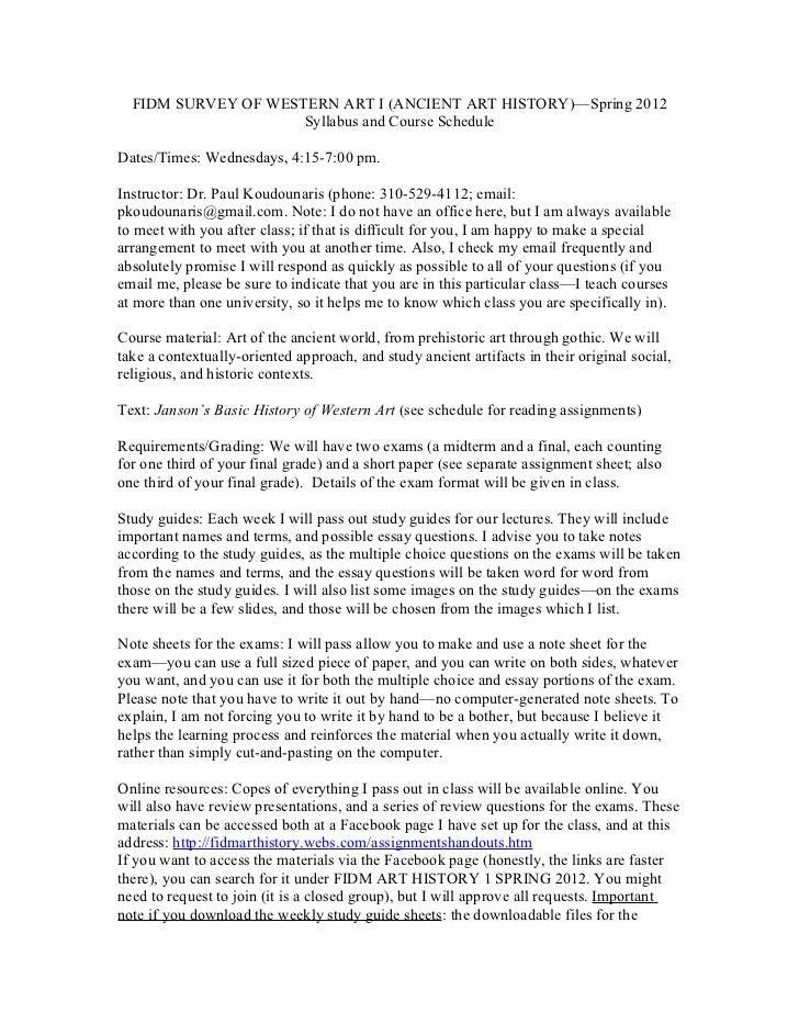 Fidm admissions essay