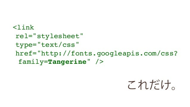 """Webdings !""""#$%&' Wingdings !""""#$%&' Arial ABCDEFGHI 昔からおなじみ?"""