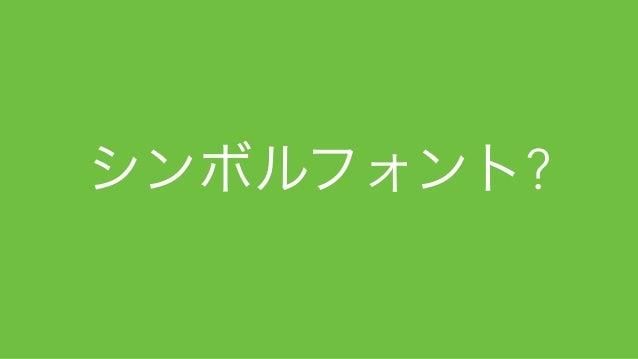東京で2軒目の コワーキングスペース。 下北沢オープンソースCafe
