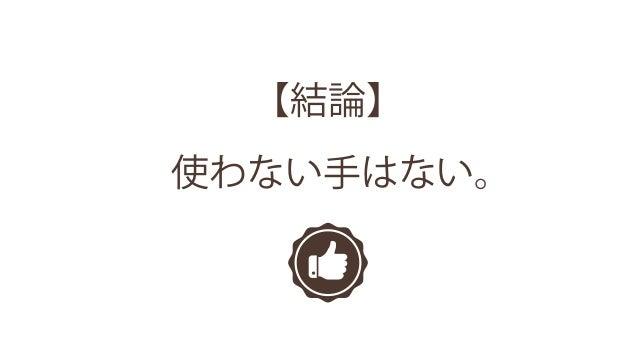 https://github.com /cognitom/symbol-font-in-web/ 「シンボルフォント in Web (仮)」  facebook.com/cognitom