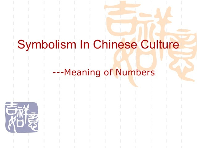 Symbolism In Chinese Culture 1 638gcb1409173720