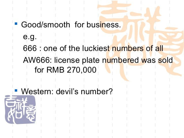 what is 666