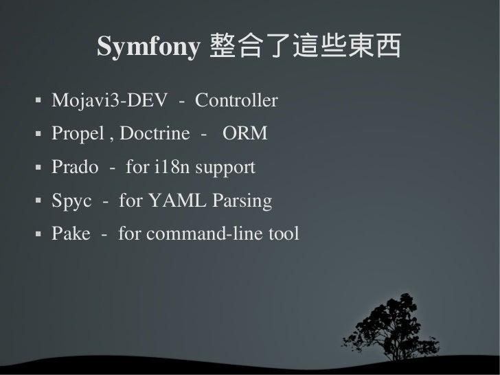 symfony u7c21 u4ecb
