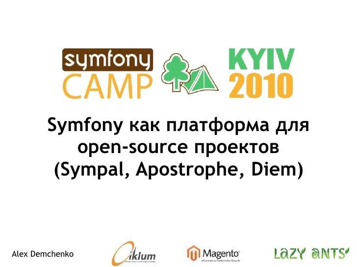 Symfony как платформа для             open-source проектов          (Sympal, Apostrophe, Diem)    Alex Demchenko