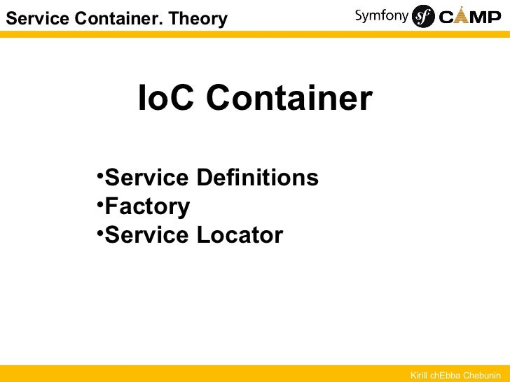 Symfony2 Service Container: Inject me, my friend