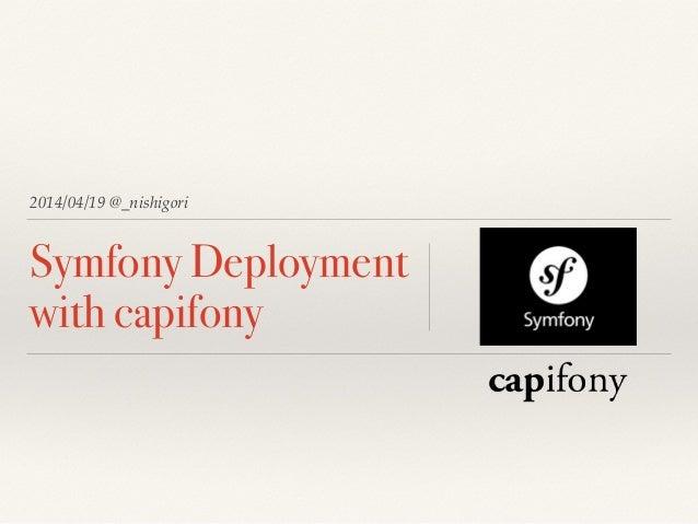 2014/04/19 @_nishigori Symfony Deployment with capifony