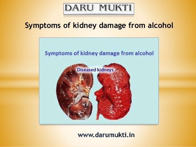 What Are The Symptoms Of Kidney Damage From Alcohol