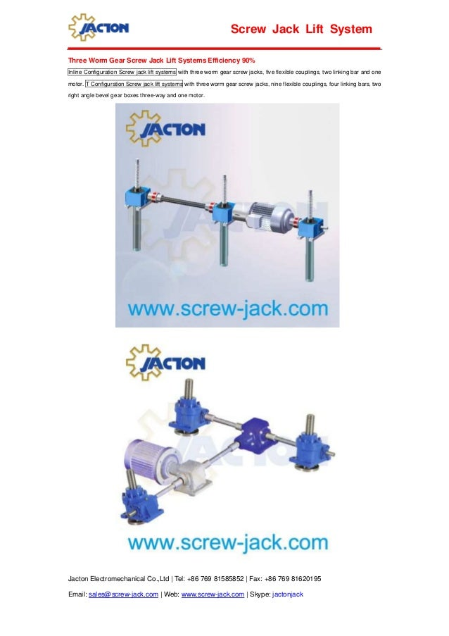 Synchronization lift table with electric screw lift mechanism drive, …