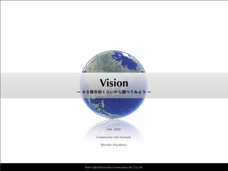 Vision                     Feb. 2009           Community Labs Vietnam              Shusaku Hayakawa     Some right Reserve...