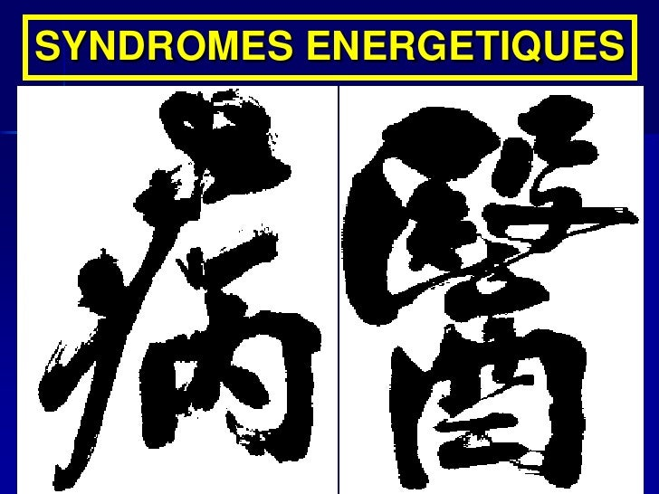 SYNDROMES ENERGETIQUES