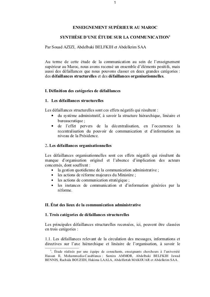 1                  ENSEIGNEMENT SUPÉRIEUR AU MAROC         SYNTHÈSE D'UNE ÉTUDE SUR LA COMMUNICATION1Par Souad AZIZI, Abde...