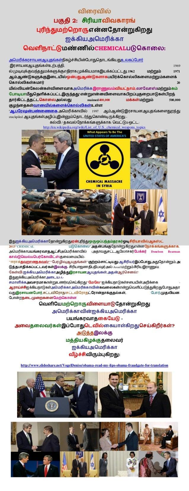 2: CHEMICAL : . , 1969 .1962 1971 20 , ' maimed400,000 500,000 ' . 1997 stockpiled .- / : & : http://en.wikipedia.org/wiki...