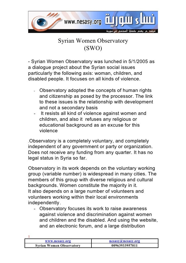 Syrian Women Observatory                              (SWO)  - Syrian Women Observatory was lunched in 5/1/2005 as a dialo...