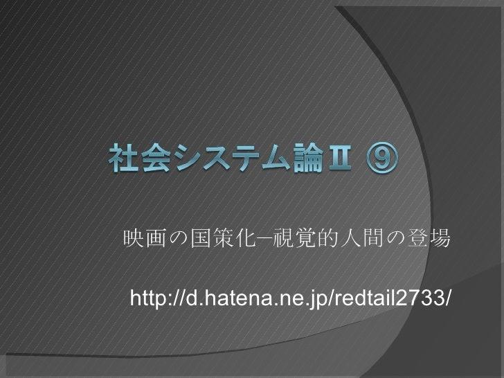 System2008 09