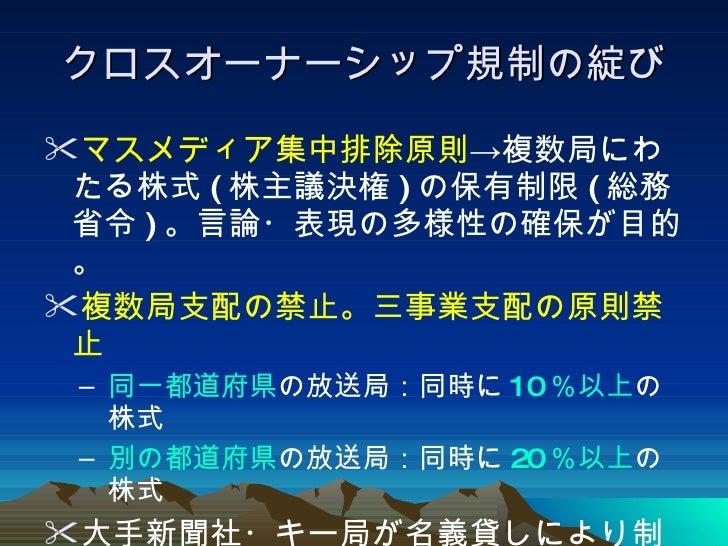 System2010 09