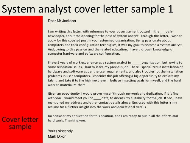 System analyst cover letter