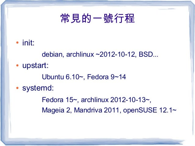 The New Process No. 1 of Linux -- SystemD Slide 2