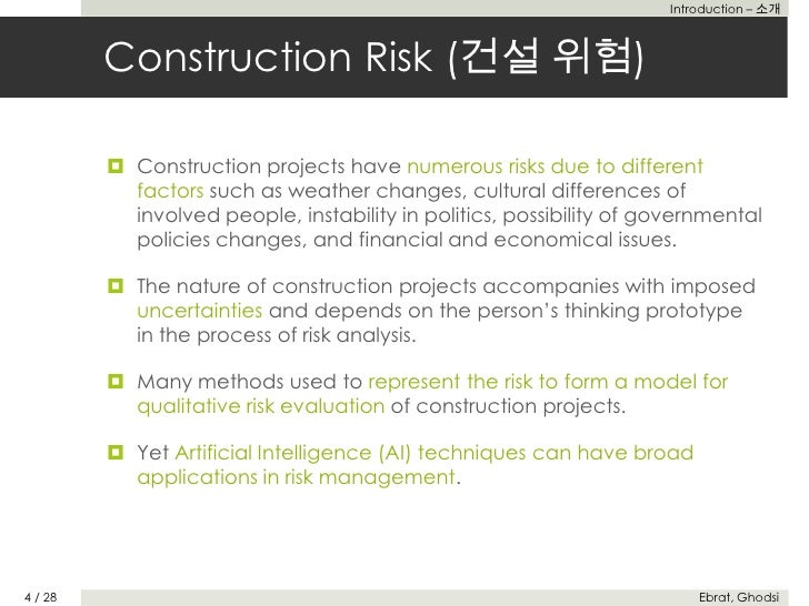 construction audit risk based planning Risk based internal auditing chartered institute of internal auditors background over the last few years framework for audit planning in risk enabled and risk managed organisations, rbia means that audit planning is driven from the.