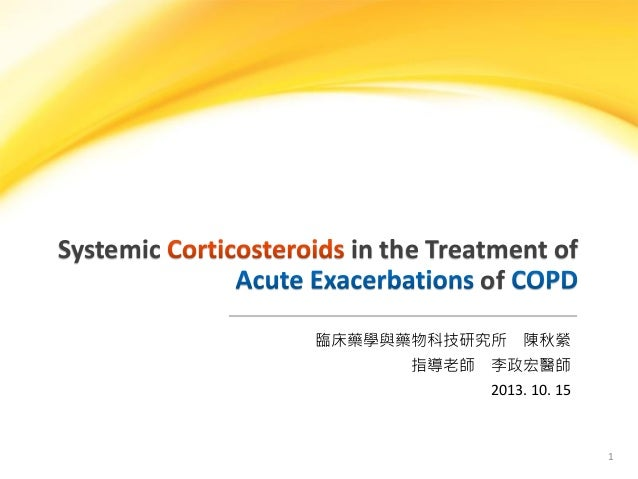 Systemic in the Treatment of of 1 臨床藥學與藥物科技研究所 陳秋縈 指導老師 李政宏醫師 2013. 10. 15