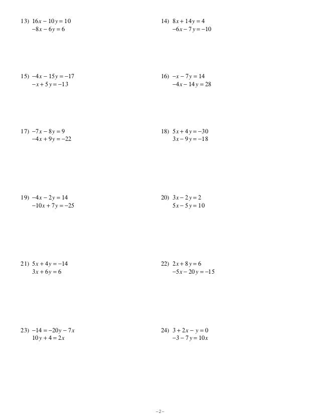 systems of equations by elimination worksheet - Termolak