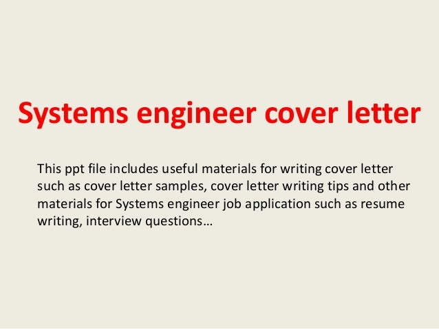 System Engineer Cover Letter