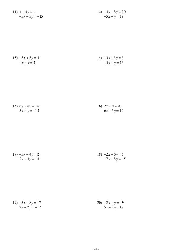 Printables Solving Systems Of Equations By Elimination Worksheet solving systems by elimination worksheet syndeomedia of equations multiplication