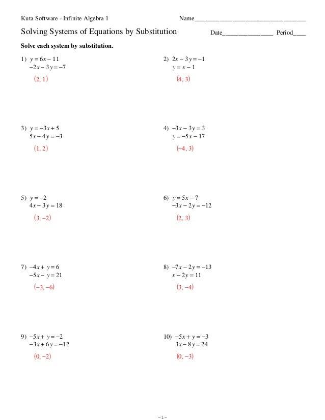 Printables Algebra 1 Worksheet Generator multi step equations worksheet generator davezan davezan
