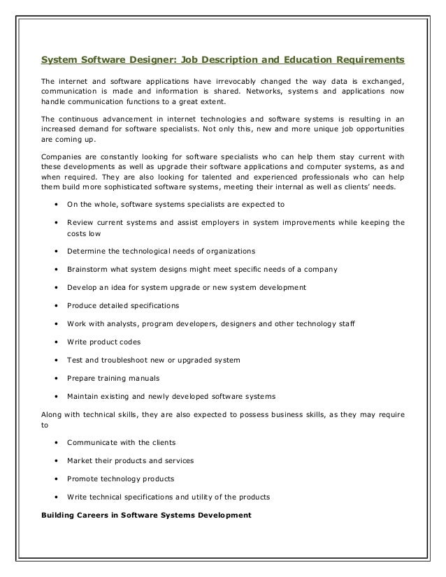 software designer job description