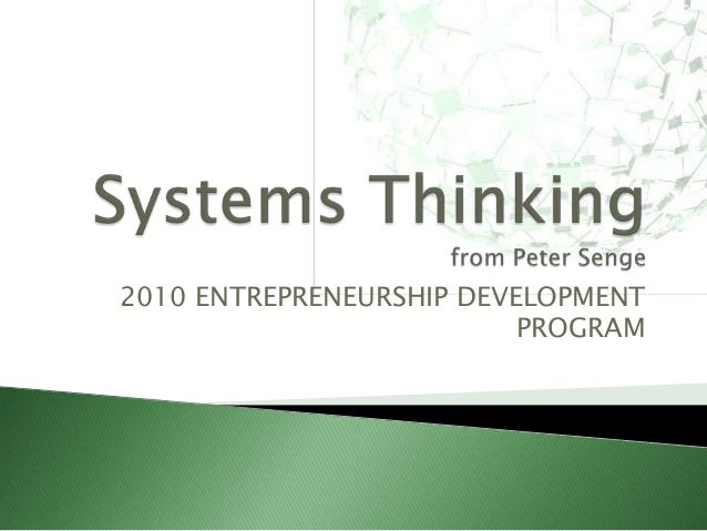 systems thinking peter senge